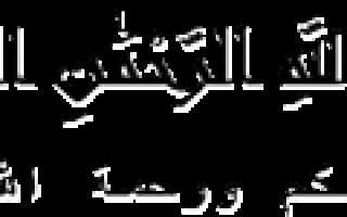 Хиджама при бесплодии: в каких случаях назначается?