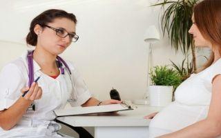 Синусит при беременности: причины, симптомы и лечение
