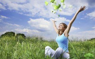 Лечение эндометриоза гомеопатией: эффективность метода