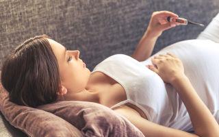 Температура при беременности: причины понижения и повышения