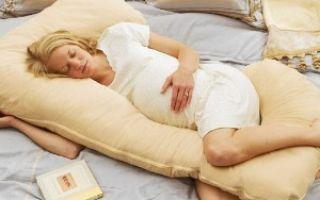 Черный кал при беременности: причины, диагностика и лечение