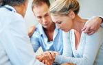 Третий скрининг при беременности: сроки проведения и какие отклонения определяет