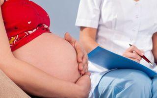 ТОРЧ-инфекции при беременности: расшифровка результатов