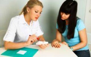 Гарднерелла при беременности: причины, симптомы, диагностика, лечение, профилактика