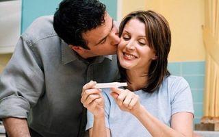 Бесплодие 1 степени: причины, особенности и лечение состояния