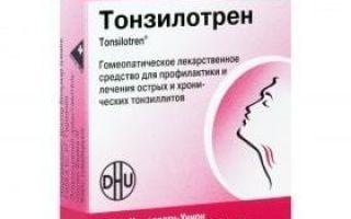 Тонзилотрен при беременности: инструкция по применению, механизм действия и противопоказания