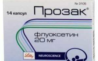 Что принимать при климаксе: виды препаратов и их эффективность