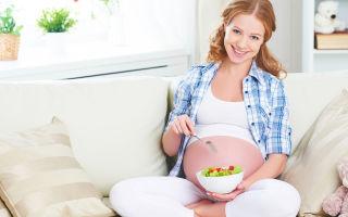 Гранат при беременности: польза и вред, состав и калорийность, суточная норма, противопоказания, способы употребления