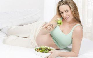 Тошнота при беременности: причины и способы лечения
