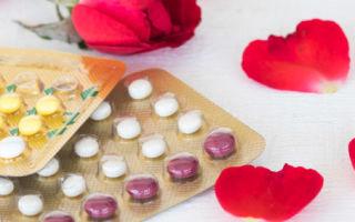 Беременность после приема противозачаточных таблеток: когда можно беременеть, как ускорить наступление зачатия, течение гестации