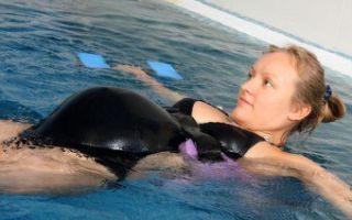 Интимная гигиена при беременности: особенности