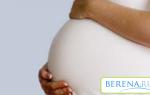 Лучший возраст для беременности: какой возраст лучше всего, отличия течения беременности по возрастным группам