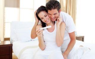 Шалфей для беременности: применение, эффективность