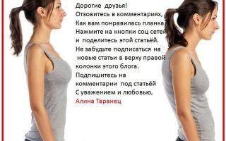 Можно ли делать планку во время беременности: польза и вред упражнения, противопоказания, техника выполнения
