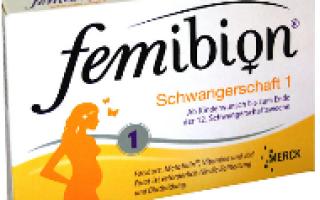 Ферлатум при беременности: инструкция по применению, показания и побочные эффекты