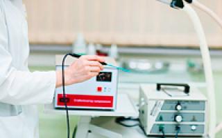 Радиоволновое удаление кист шейки матки: плюсы и минусы