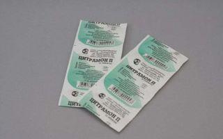 Спазмолитики при беременности: список разрешенных и запрещенных препаратов