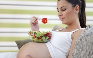 Боль в заднем проходе при беременности: причины, лечение