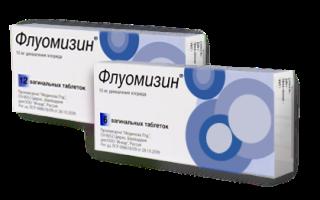Флуомизин при эрозии: инструкция по применению препарата, показания и противопоказания