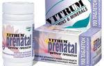Что пить при беременности для иммунитета: таблетки, витамины и травы