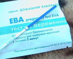 Тест на беременность ЕВА-тест: способ использования, чувствительность, стоимость, достоверность