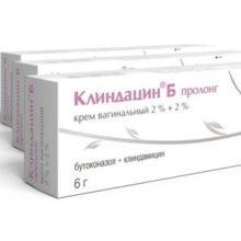 Клиндацин при беременности: можно ли использовать, форма выпуска, показания и противопоказания, особенности применения