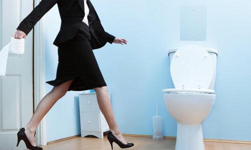Болит мочевой пузырь при беременности: причины, лечение