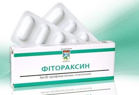 Можно ли пить Утрожестан для лечения субмукозной миомы?