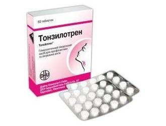 Тонзилотрен при беременности: разрешение, воздействие, прием, противопоказания