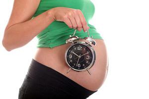 Внутренний зев при беременности: причины, открытия