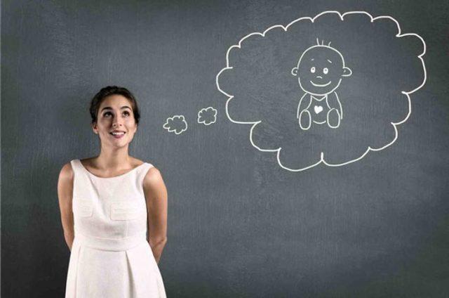Смогу ли полноценно зачать ребенка?