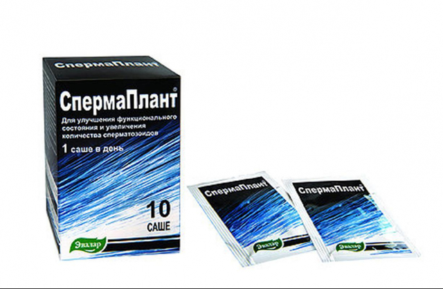 Витамины для мужчин при планировании беременности: виды
