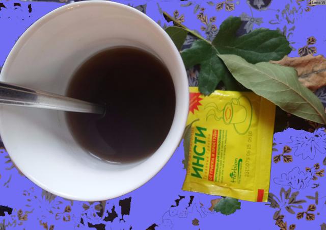 ИНСТИ чай при беременности: можно ли пить беременным, польза и вред, инструкция по применению