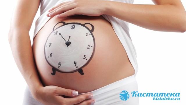 Фолликулярная киста и беременность: как влияет?