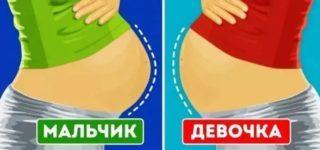Волосы на животе при беременности: причины появления, способы удаления, народные приметы по этому поводу