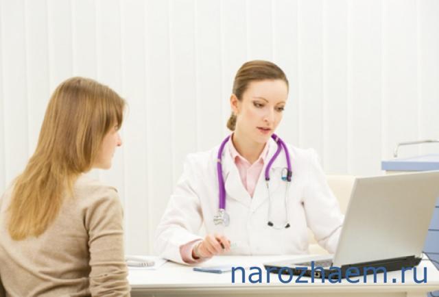 Хронический эндометрит и ЭКО: особенности проведения