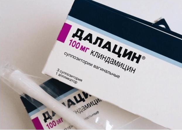 Далацин при беременности: показания, противопоказанияДалацин при беременности: показания, противопоказания