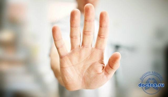 Гайморит при беременности: причины, симптомы и лечение