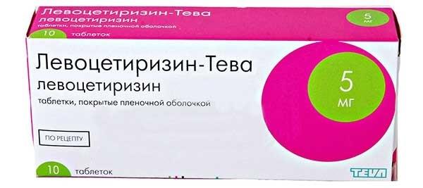 Эриус при беременности: противопоказания, замена, мероприятия, медикаменты