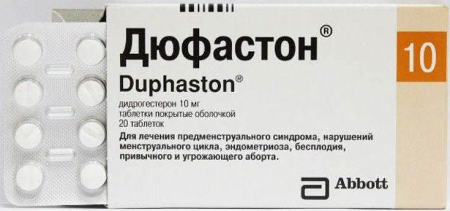 Дюфастон при бесплодии: показания и схема терапии