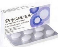 Что мне делать, стоит ли продолжать принимать флуомизин?