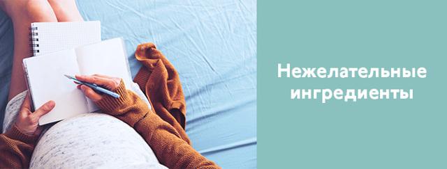 Уход за кожей во время беременности: правила, средства