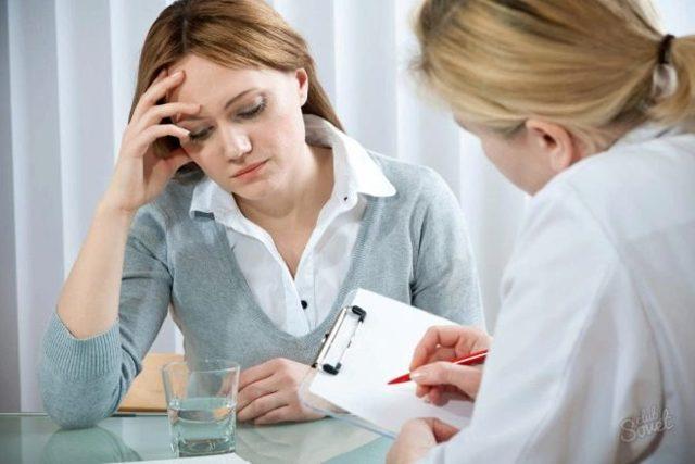Повышенный сахар при беременности: причины, симптомы, последствия, лечение, профилактика