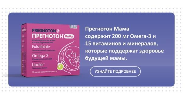 Тромбофилия при беременности: что это такое, возможна ли беременности, симптомы и лечение