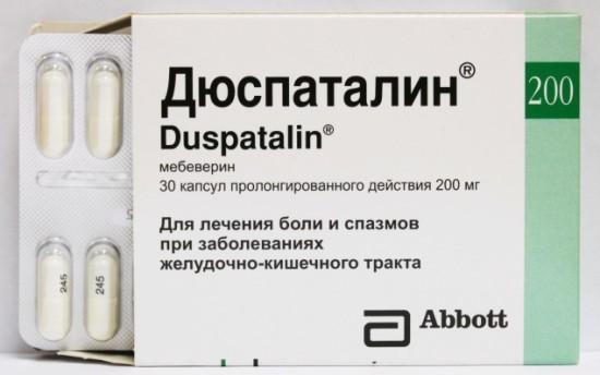 Дюспаталин при беременности: особенности препарата, показания и противопоказания, как использовать, аналоги