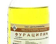 Хлоргексидин при эрозии шейки матки, применение и противопоказания