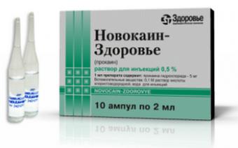 Новокаин при беременности: показания, противопоказания