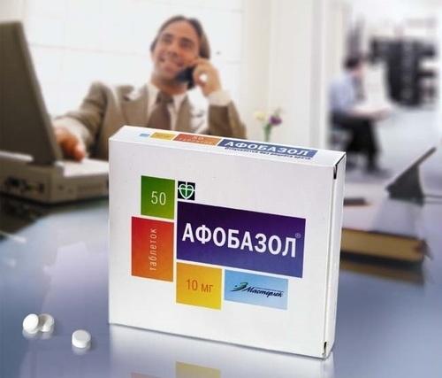 Афобазол при климаксе: показания, противопоказания и способ приема