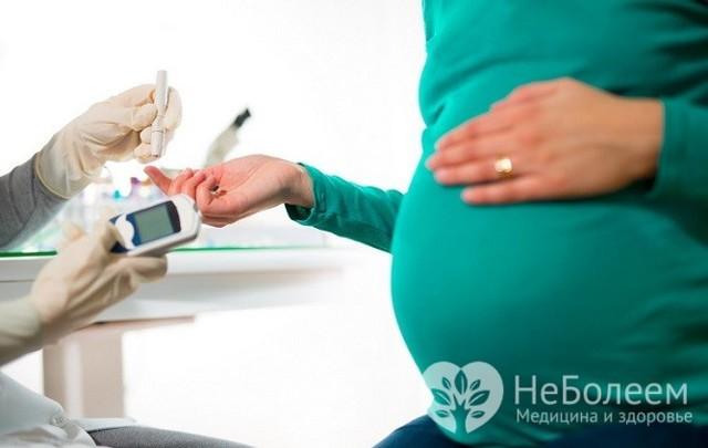 Гестационный сахарный диабет при беременности: причины и симптомы, диагностика и лечение, опасность, профилактика