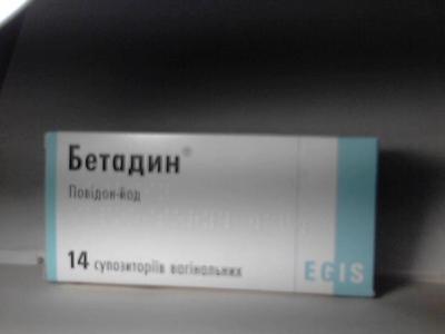 Бетадин при эрозии: особенности применения и эффективность препарата